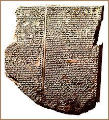 Décimo primeiro tablete do Épico de Gilgamesh, que registra o relato da catástrofe hídrica